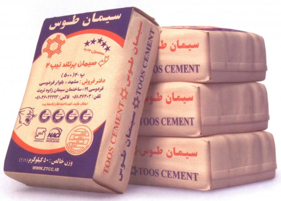 TOOS CEMENT
